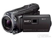 索尼 HDR-PJ820E