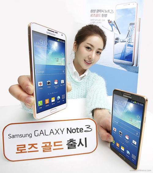 韩国首发 玫瑰金三星Note 3下周将开售