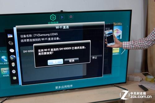 三星电视怎么连接wifi步骤