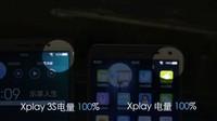 vivo Xplay3S的2K屏幕与1080P耗电对比视频