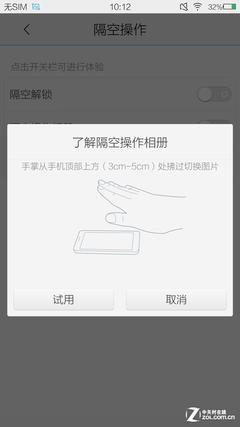 6英寸最强2K屏幕! vivo Xplay3S全面评测