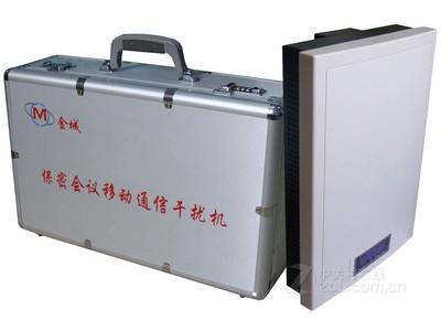 勤思 移动通信干扰机MP-3000