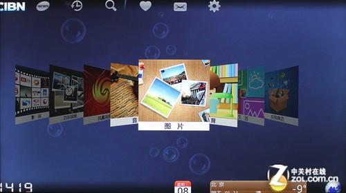首先,采用了win8风格和3d互动式双ui设计,用户根据自己的需求可以快速