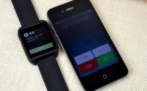 苹果手机来电时手表会震动提醒-独家支持苹果手机 智器发布智能手...