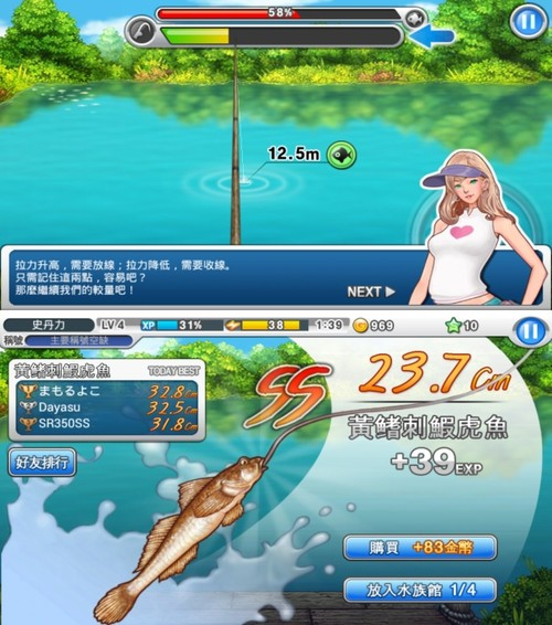 1.28安卓游戏推荐:一年到头当年年有鱼