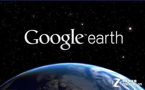 新卫星上天 谷歌地球精度将达25厘米
