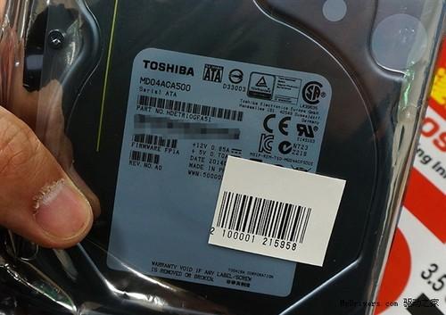 东芝消费级5TB硬盘突然上市:真是便宜