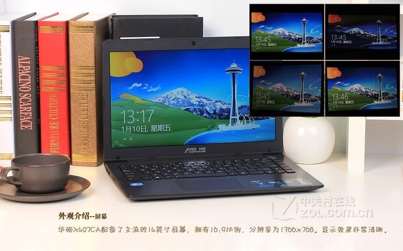 【高清图】华硕(asus)x402e2117ca(白色)评测图解