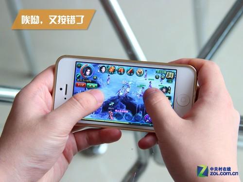 被误以为是游戏机的手机 摩奇G2情景剧