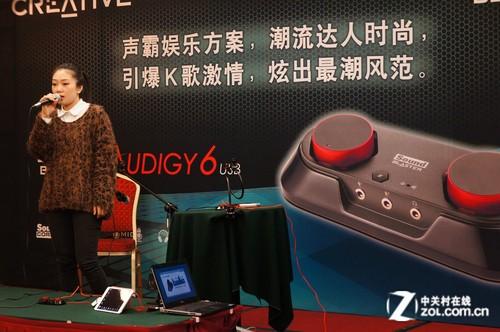 K歌之王 创新发布Audigy 6便携声霸卡
