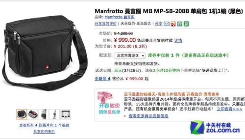 相机必备 曼富图SB20BB单肩包亚马逊促销