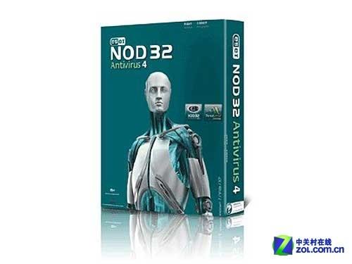 ESET NOD32防病毒软件企业版售52000元