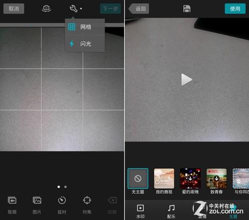 5.15安卓应用:拍有趣的短视频分享好友