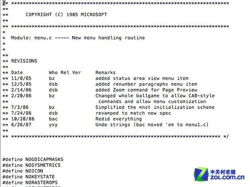 解密尘封档案 领略经典软件的源代码