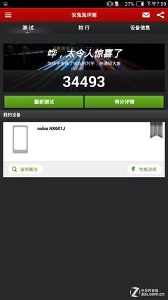 最会拍照的大屏安卓手机 nubia X6评测