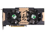 铭瑄 GTX 750TI JetStream