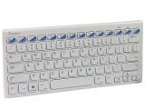 森松尼Z-130迷你蓝牙多媒体键盘