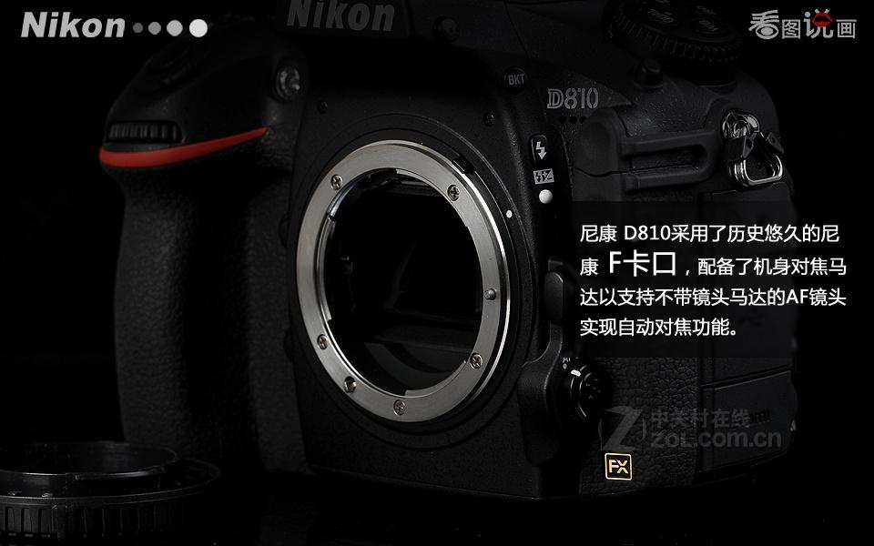 尼康d810 尼康d810 评测图解  (6/54) 可用鼠标滚轮 或 键盘←或