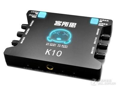 客所思K10 平板 电脑 手机通用唱吧声卡K歌套装 麦克风录音声卡