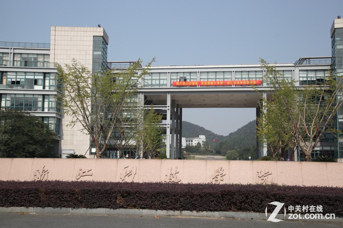 【高清图】 nvidia浙江科技学院校园行圆满结束图1