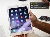 iPad Air 2领衔 全世界最薄平板盘点