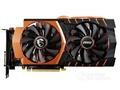微星GeForce GTX 970 GAMING 4G Golden