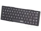 航世HB066蓝牙键盘