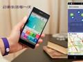 索尼 SmartBand SWR10
