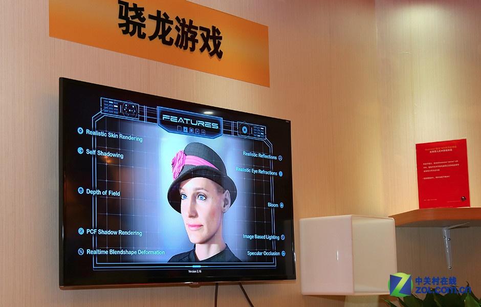 超高清显示+极速网络 骁龙810中国首秀