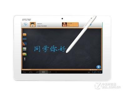 好记星 N919学生平板电脑 课本同步 真人在线答疑 四核 16GB 10.1英吋 *联保