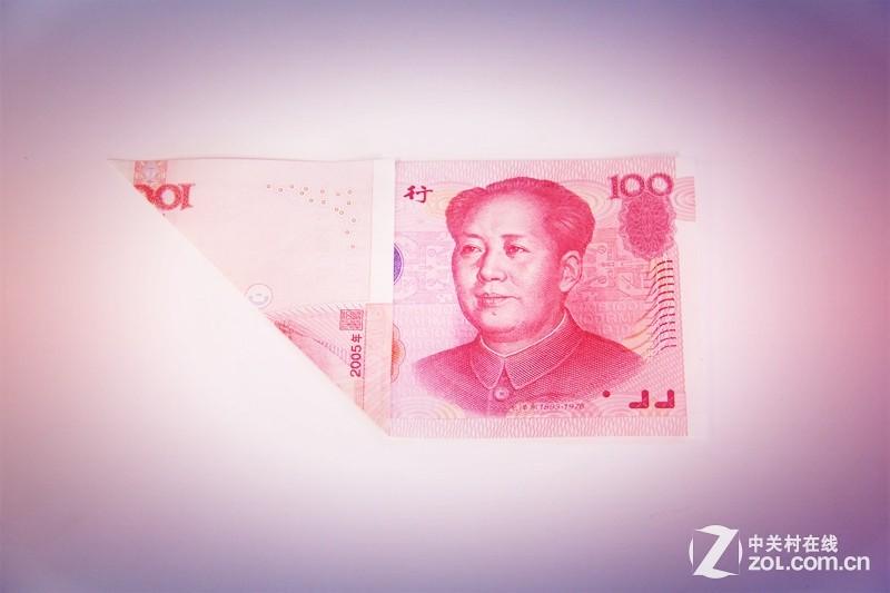 【高清图】折纸时代:钱心钱意人民币心形折纸教程