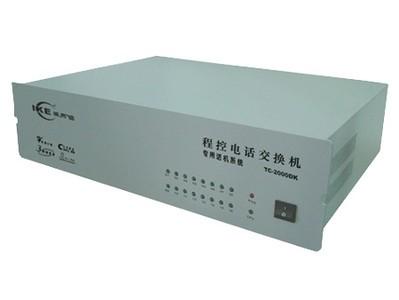 威而信 TC-2000DK(12外线,88分机)