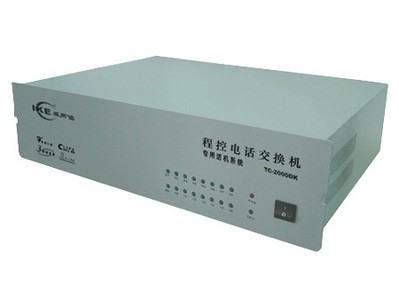 威而信 TC-2000DK(8外线,80分机)