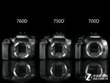 佳能760D实拍图