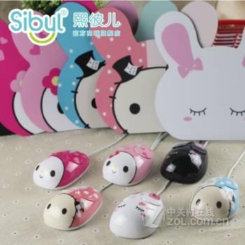 熙彼儿sibyl 卡通兔子 可爱萌卡通鼠标 台式机笔记本通用 白兔子