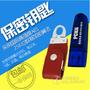 隐身侠加密U盘64g加密硬件高速安全加密锁迷你u盘创意加密狗双钥配备 附带64G U盘