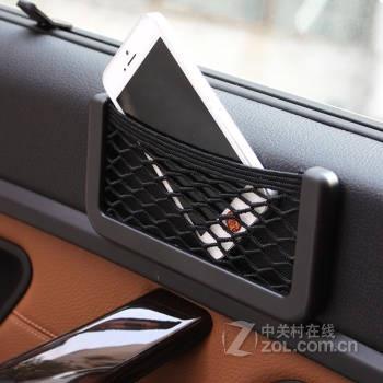 创意车载手机架杂物挂袋 弹力储物网储物盒 汽车改装专用 哈弗h1h2h5