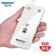 霸王兔(SANGMAX)sp-1000w微型投影仪 手持投影仪 便携式投影机