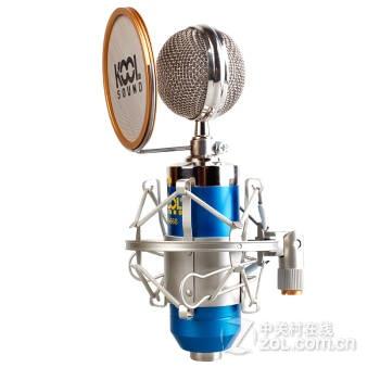 kool 麦克风 有线 电容麦克风 电脑k歌话筒 小奶瓶yy录音设备 蓝色