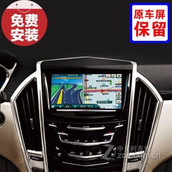 fosp 14款凯迪拉克srx xts原车屏升级专用gps车载dvd导航仪 倒车影像