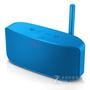 LafineF11蓝牙音箱4.0便携低音炮收音机小音响 蓝色
