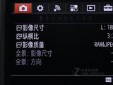 索尼A7RII界面图