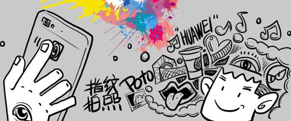 【高清图】 华为畅享5s 用潮流手绘诠释青春放手玩图6