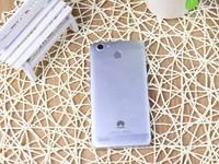 华为(huawei)畅享5S智能手机(金色 老人机) 苏宁易购699元