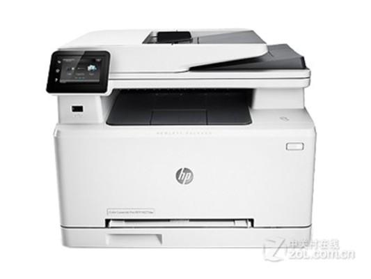 HP M477fnw