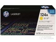 HP 124A(Q6002A)办公耗材专营 签约VIP经销商全国货到付款,带票含税,免运费,送豪礼!