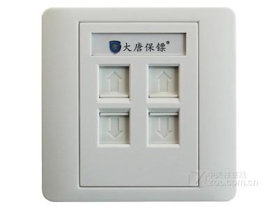 大唐保镖 四孔面板DT2801-4