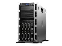 戴尔PowerEdge T430 塔式服务器