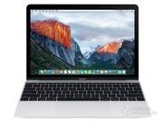 苹果 MacBook(256GB/银色)【守强数码为企业及政府提供一站式采购平台】【市区两小时快速送达 】〈全省连锁 分期付款〉
