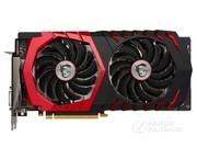 微星 GeForce GTX 1060 GAMING X 3G